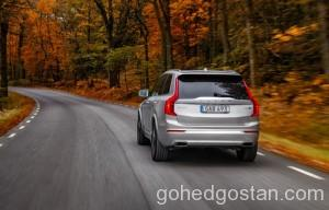 Volvo Cars Interest 11