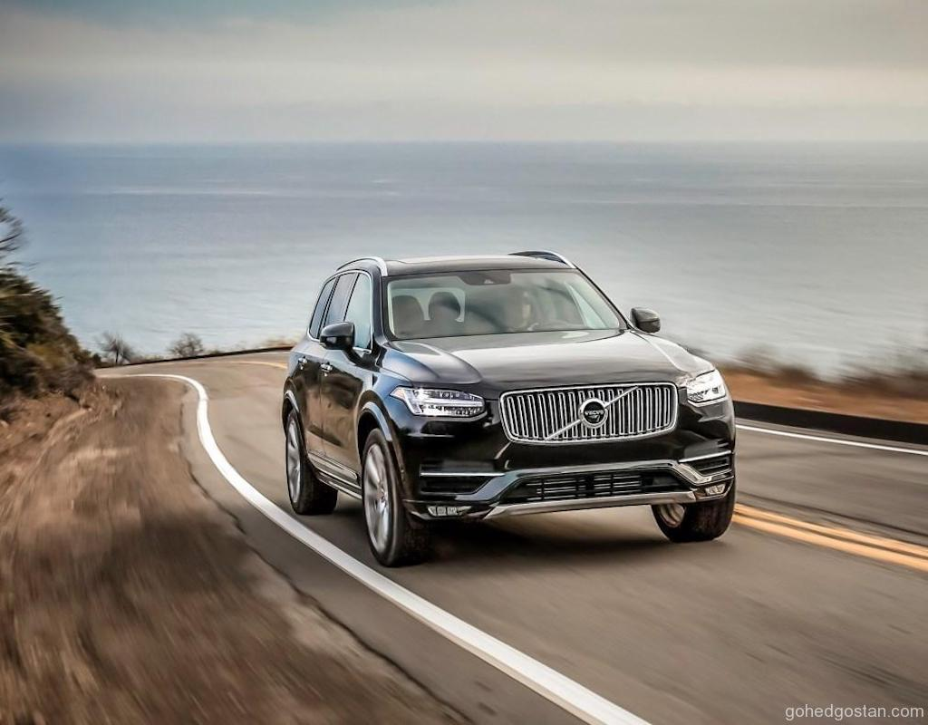 Volvo Cars Interest 16