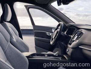 Volvo Cars Interest 4