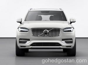 Volvo Cars Interest 6