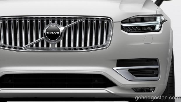 Volvo Care Key 1