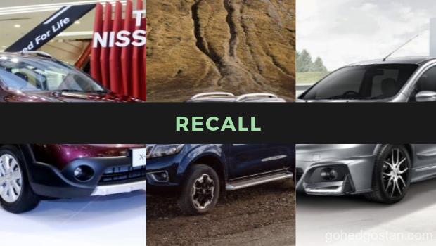 Nissan Recall 1
