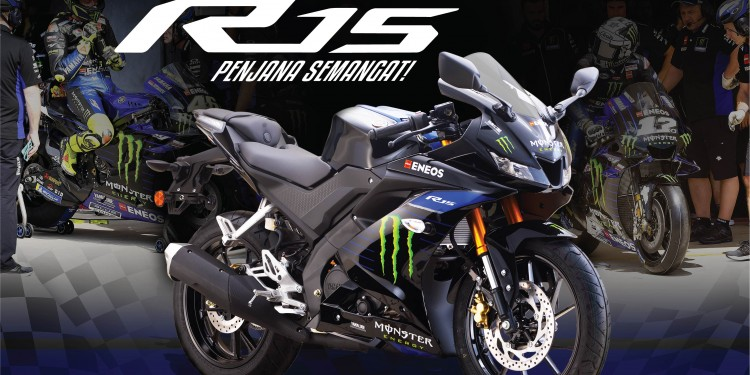 Yamaha YZF-R15 Monster