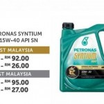 Petronas-Lubricant-10