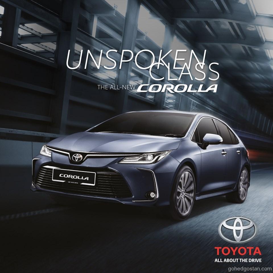 Toyota corolla fb