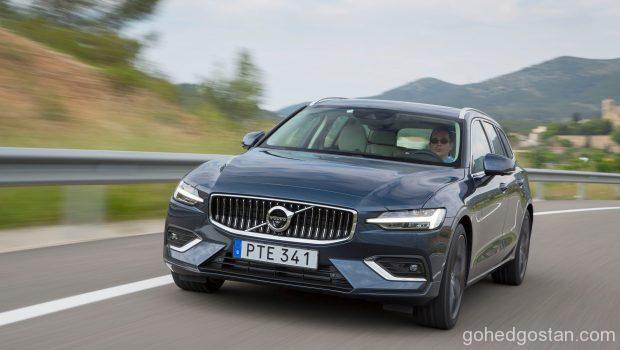 Volvo-3s-Centre 1