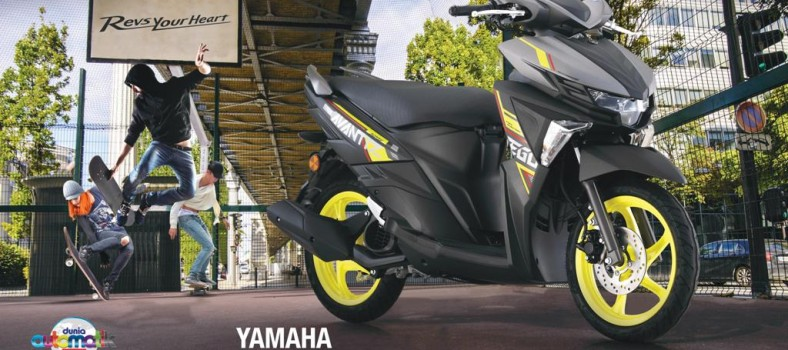 2019 yamaha ego avantiz brochure 01