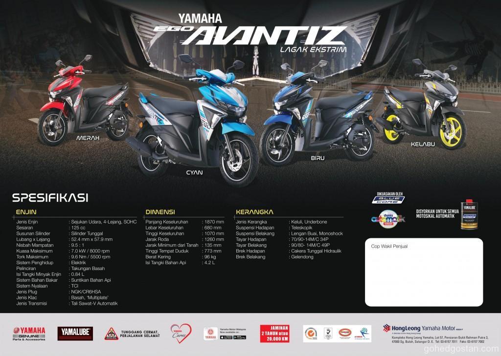2019 yamaha ego avantiz brochure 02