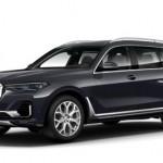 Senarai Harga BMW 14
