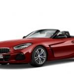 Senarai Harga BMW 16