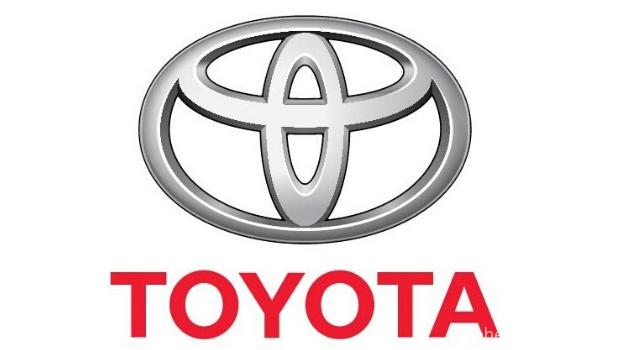 Toyota JD Power Award 1