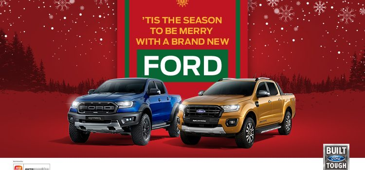 SDAC-Ford Year End Special Promotion 1