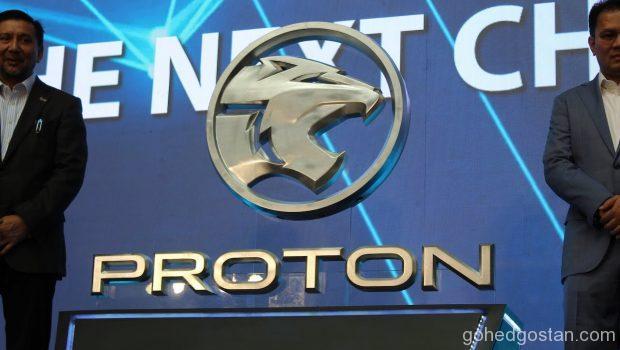 Proton-1