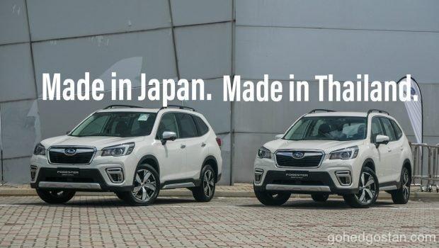Subaru Jepun Thailand 1