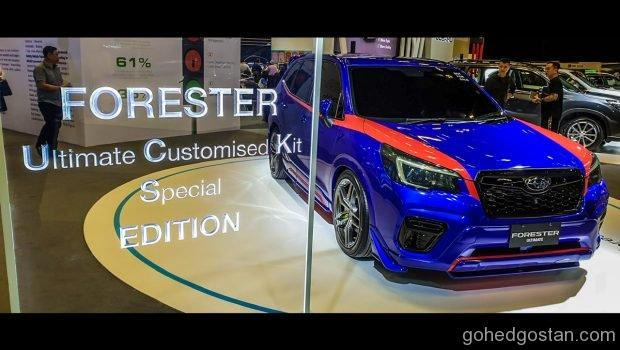 Subaru Singapore Motor Show 1