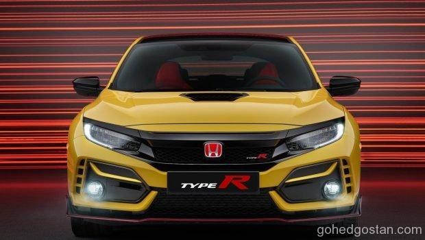 Honda Civic Type R Limited Edition 2021 1