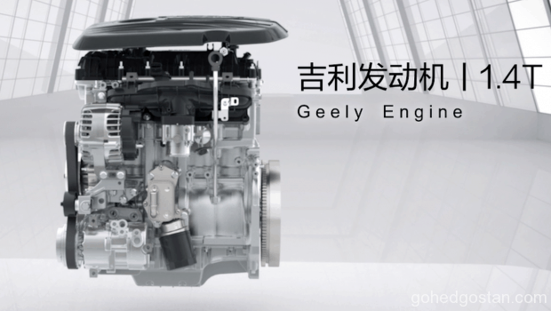 Geely-1.4T-Heart-Engine1.4T 1