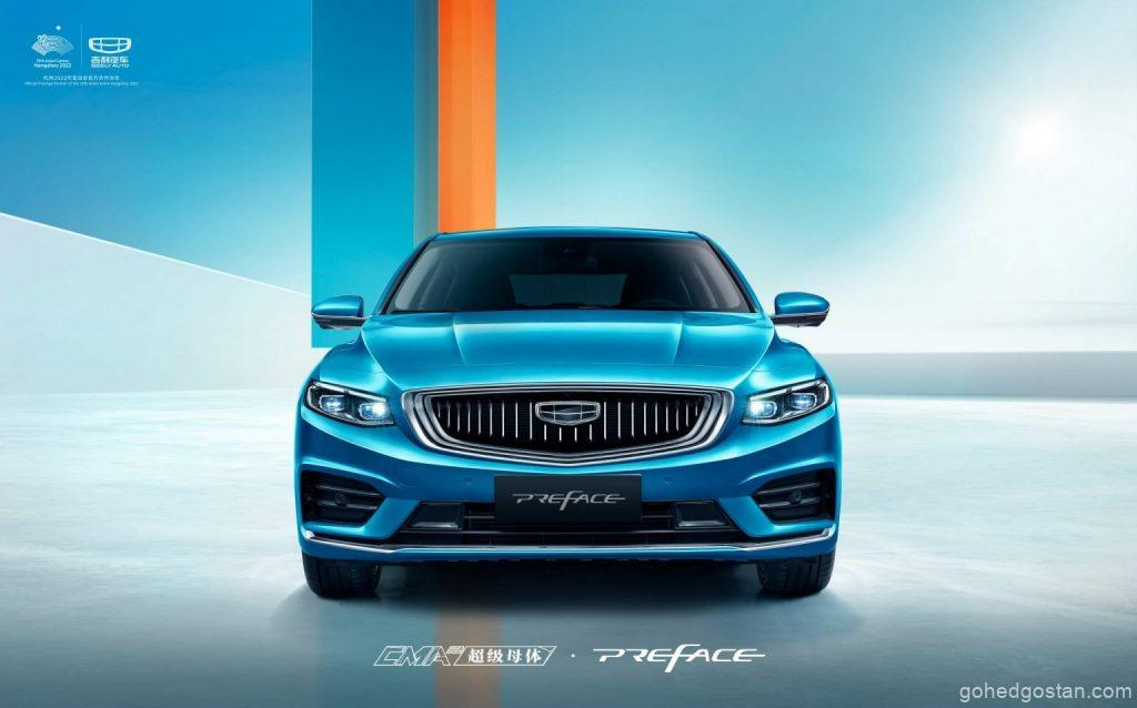 Geely-Volvo-Alliance-preface-front-2.0