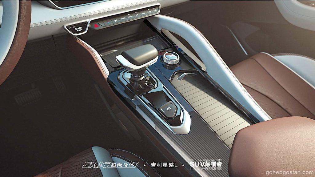Geely-Xing-Yue-L-SUV-centre-console-4.0