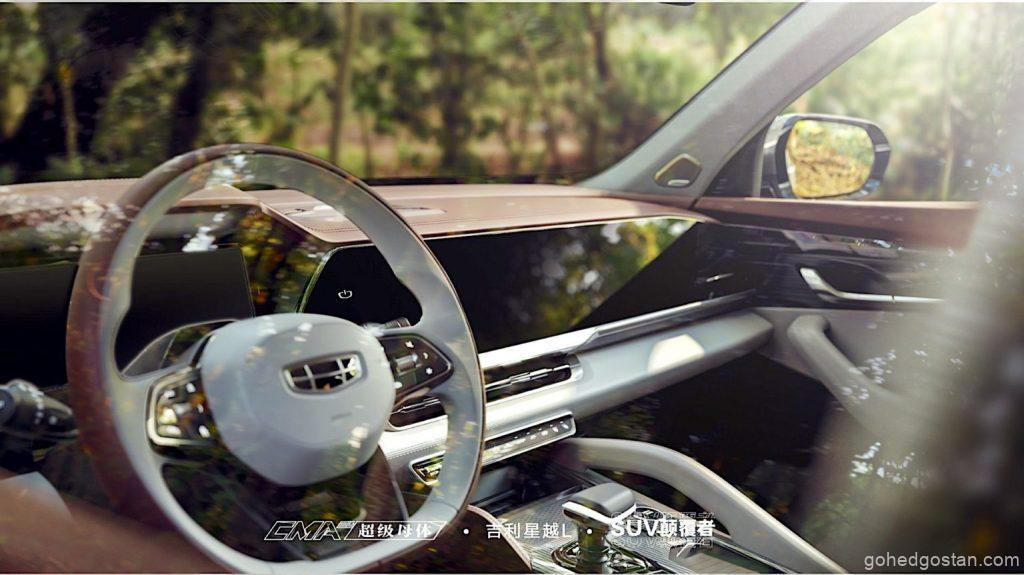 Geely-Xing-Yue-L-SUV-cockpit-2.0