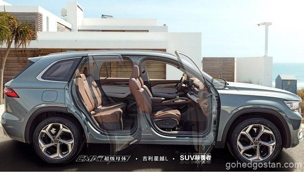 Geely Xing Yue L SUV - side right - 1.0