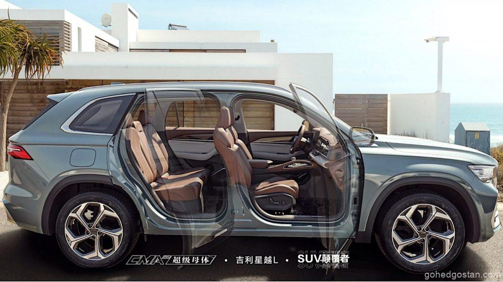 Geely-Xing-Yue-L-SUV-side-right-3.0