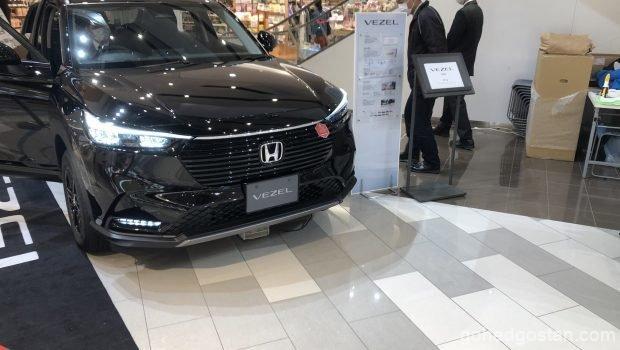 Honda-HR-V-Vezel-front-right-1.0