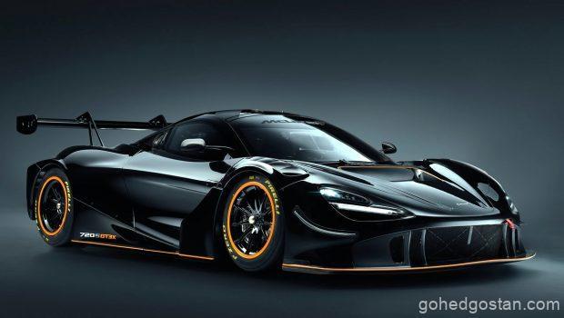 McLaren 720S GT3X - front right - 1.0