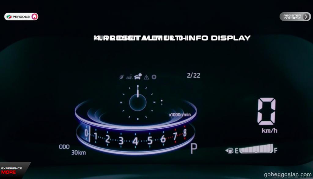 Perodua-Ativa-Booking-Display-Screen-29.0