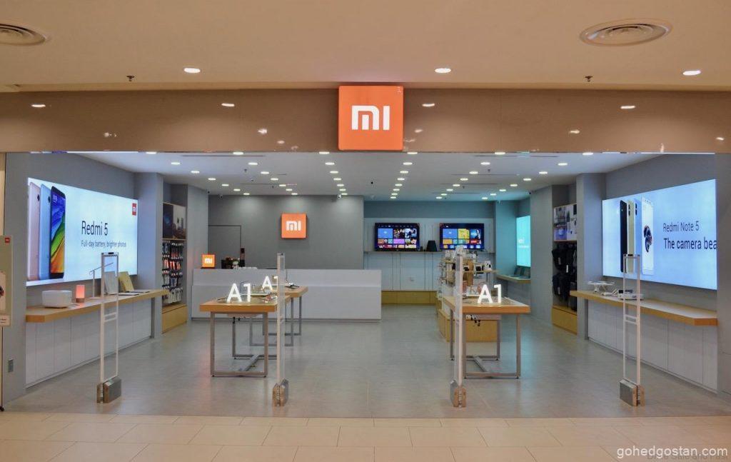Xiaomi-Mi-store-2.0