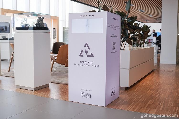 e-waste-ERTH-Greenbox-DI-Volvo 2 -3.0