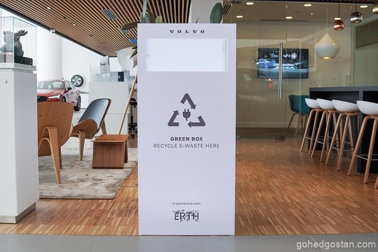 e-waste-ERTH-Greenbox-di-VOLVO-2.0