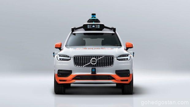 Autonomous Volvo front 1.0