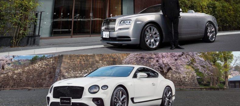 Bentley-Rolls-Royce-Japan 1.0