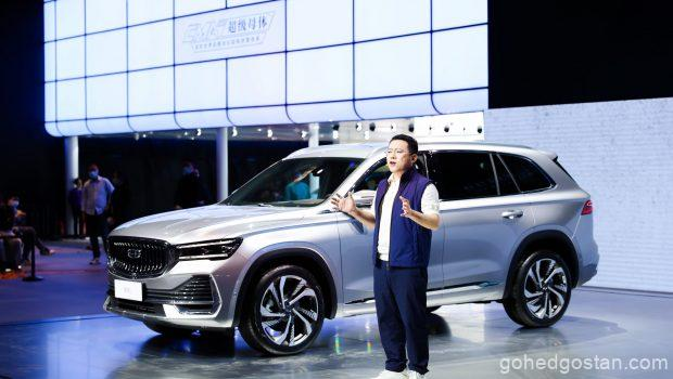 Geely Xingyue L Flagship motorshow 1.0