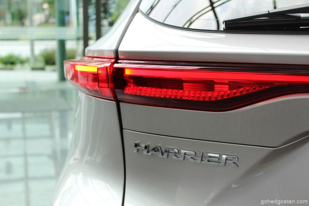 Toyota Harrier - taillight - 2.3