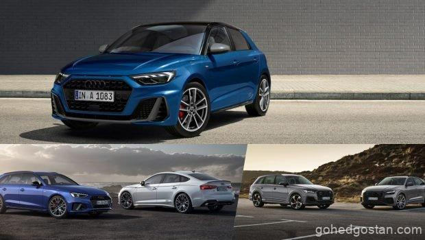 Audi-S-Line-Competition-packs-1.0