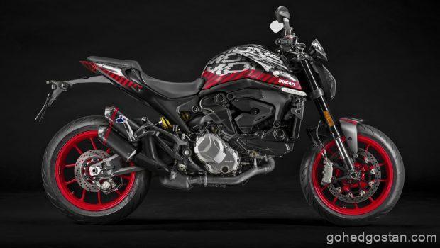 Ducati_Monster_Accessories 1.0