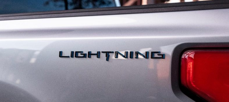 Ford Lightning Name Badge 1.0