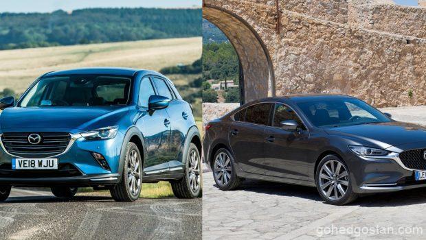 Mazda6 CX3 Discontinued 1.0
