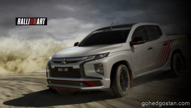 Mitsubishi-rallyart-front left 1.0