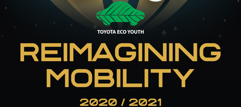 Toyota Eco Youth 2021