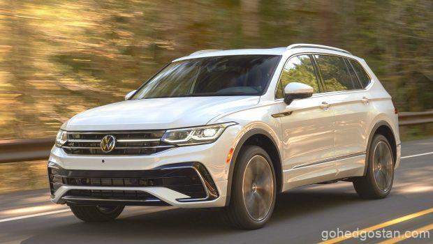 Volkswagen Tiguan 2022 front left 1.0