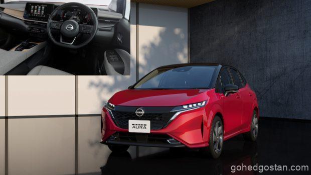 2022-Nissan-Note-Aura header pic 1.0