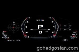 BMW-X3-M-X4-M-2022-dashboard-5.2