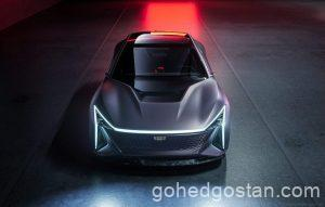 Geely-Vision-Starburst-front-top-2.0