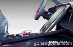 Geely-Vision-Starburst-steering-4.4