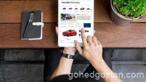 Hyundai-Clck-To-Buy-1.0