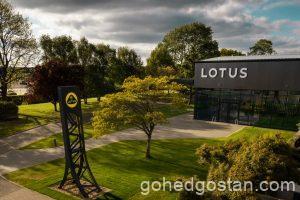 Lotus-Emira-Hethel-Site-HQ-4.0