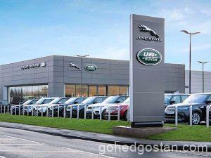UK-car-sales-land-rover-showroom-3.0